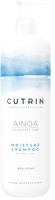 Шампунь для волос Cutrin Ainoa Moisture Shampoo Увлажняющий (1л) -