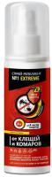Спрей от насекомых Аэро-Про Extreme №1 от клещей и комаров (100мл) -