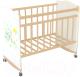 Детская кроватка INDIGO My Dream Облака (белый) -
