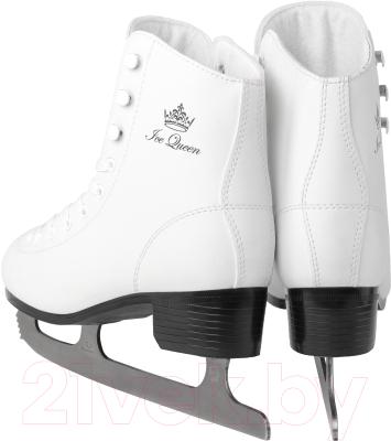 Коньки фигурные Sundays Ice Queen PW-215-2 (р-р 36)