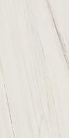 Плитка Italon Шарм Экстра Лаза (600x1200, реттифицированный) -