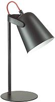 Прикроватная лампа Lumion Kenny 3651/1T -