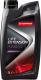 Трансмиссионное масло Champion Oil Life Extension 75W80 GL 5 / 8204104 (1л) -