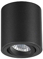 Точечный светильник Odeon Light Tuborino 3568/1C -