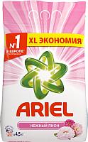 Стиральный порошок Ariel Нежный пион (Автомат, 4.5кг) -