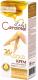 Крем для депиляции Lady Caramel 24K Gold (200мл) -