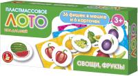 Лото Десятое королевство Овощи, фрукты / 04506 -