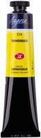 Акриловая краска Невская палитра Ладога №10 / 2204214 (46мл, лимонная) -