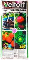 Грунт для растений Veltorf Универсальный (50л) -