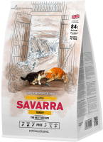 Корм для кошек Savarra Adult All/Large Tyrkey & Rice (0.3кг) -