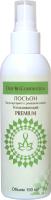 Лосьон после депиляции Darlin Cosmetics Premium После шугаринга с ромашкой и мятой Успокаивающий (150мл) -