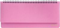 Планинг Brauberg Select / 111697 (розовый) -
