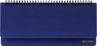 Планинг Brauberg Select / 111698 (синий) -