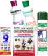 Набор средств защиты растений ОЖЗ Уход за комнатными цветами -
