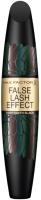 Тушь для ресниц Max Factor False Lash Effect тон Deep Raven Black -