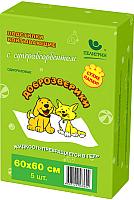 Одноразовая пеленка для животных Доброзверики С суперабсорбентом 60x60 / ДЗ6060С/5 (5шт) -