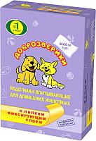 Одноразовая пеленка для животных Доброзверики 60x60 / ЛС60/30 (30шт) -