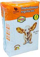 Одноразовая пеленка для животных Доброзверики Умная покупка 60x60 / П60х60У (5шт) -