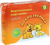 Одноразовая пеленка для животных Доброзверики 60x90 (30шт) -