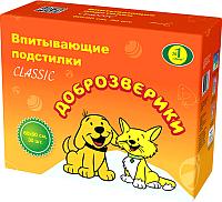 Одноразовая пеленка для животных Доброзверики 60x90 / 294/ПК (30шт) -
