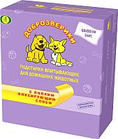 Одноразовая пеленка для животных Доброзверики 60x90 / ЛС90 (5шт) -