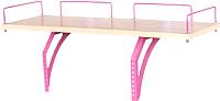 Полка для парты Дэми СУТ 14.210 (розовый, клен) -