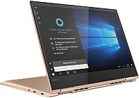 Ноутбук Lenovo Yoga 730-13IKB (81CT002GRU) -