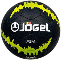 Футбольный мяч Jogel JS-1110 Urban (размер 5) -