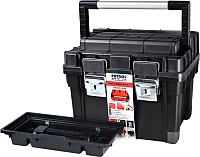 Ящик для инструментов Patrol HD Compact 1 (черный, 450x350x350) -