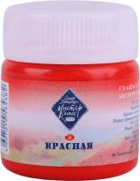 Гуашь Невская палитра 1720331 (40мл, красный) -