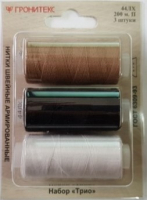 Набор швейных ниток Гронитекс Трио 44ЛХ (3цв) -