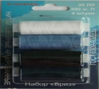 Набор швейных ниток Гронитекс Бриз 35ЛЛ (4цв) -