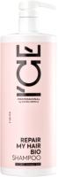 Шампунь для волос Ice Professional Repair Для сильно поврежденных волос (1л) -