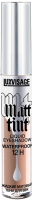 Тени для век LUXVISAGE Matt Tint тон 103 (3г) -