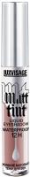 Тени для век LUXVISAGE Matt Tint тон 106 (3г) -