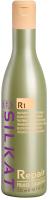 Шампунь для волос BES Beauty&Science Repair R1 Праймер Silkat Primer (300мл) -