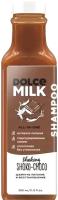 Шампунь для волос Dolce Milk Питание и восстановление Мулатка-шоколадка (350мл) -