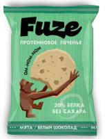 Протеиновое печенье Fuze Мята-белый шоколад -
