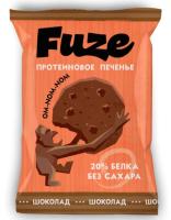 Протеиновое печенье Fuze Шоколад -