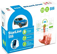 Автосигнализация StarLine S66ВТ GSM -