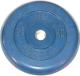 Диск для штанги MB Barbell d26мм 2.5кг (синий) -