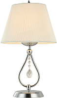 Прикроватная лампа Maytoni Talia MOD334-TL-01-N / ARM334-11-N -