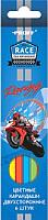 Набор карандашей PROFF Racing DH16-JWCL12 -
