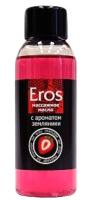 Эротическое массажное масло Bioritm Eros c ароматом земляники / 13006 (50мл) -