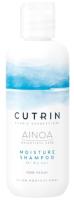 Шампунь для волос Cutrin Ainoa Moisture Shampoo 100% Vegan Для увлажнения волос (100мл) -