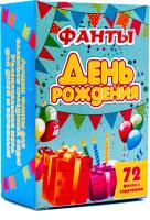 Настольная игра Задира Фанты. День рождения / zdfandr -