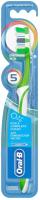 Зубная щетка Oral-B Complex Пятисторонняя Чистка 40 средняя -