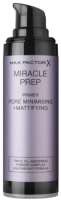 Основа под макияж Max Factor Miracle Prep Primer Pore Minimising+Mattifying (30мл) -