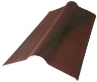 Конек кровельный Onduline А100 F31A5Ru15 (коричневый) -
