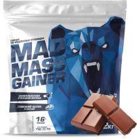 Гейнер Siberian Nutrogunz Mad Mass Gainer / MG013 (2000г, двойной шоколад) -